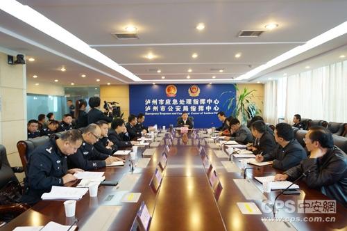 打造四川省 天网工程 标杆性项目