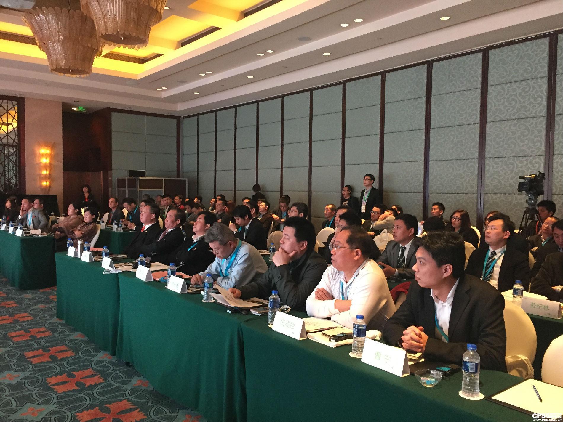第五屆安防監控存儲論壇在蓉城舉行