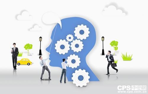 如何使大脑变灵活