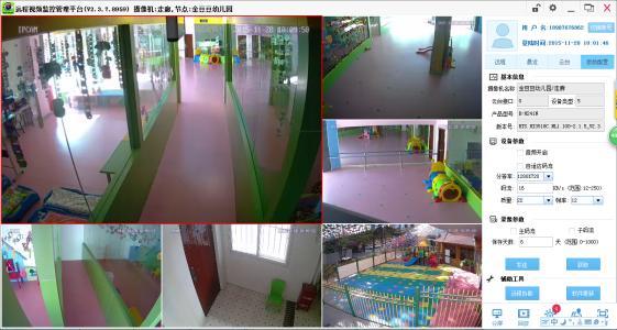 幼儿园监控摄像头