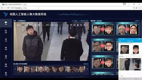 摄像头 报警输入_全球初创AI企业100强出炉:中国